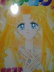 美少女戦士セーラームーン 全巻セット