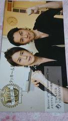 タッキー&翼  ☆  ファンクラブ会報Vol.46