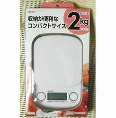 デジタルスケール 2Kg計 はかり キッチンスケール KS-707WT 保証付 新品 即決