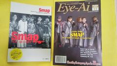 【SMAP】☆本 2冊セット☆