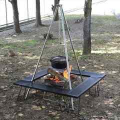 キャンプに BBQにみんなで囲める焚火テーブル組立簡単 新品