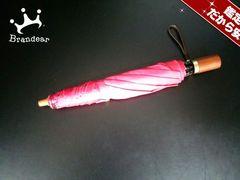イヴサンローラン 折りたたみ傘 美品 ピンク 化学繊維