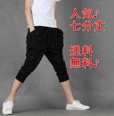 送料無料♪ 特価 七分丈 スウェットパンツ ハーフパンツ  メンズ レディース XL 黒