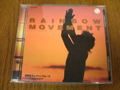 喜納昌吉&チャンプルーズCD RAINBOW
