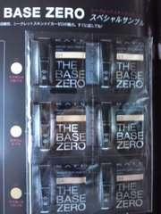KATEの新作 シークレットスキンメイカーゼロ THE BASE ZERO☆サンプル3色計6点 ケイト