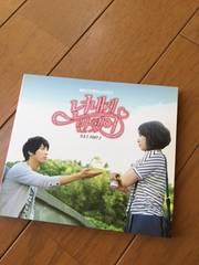 オレのこと好きでしょ(邦題) OST Part2