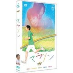 ■DVD『マラソン』二宮和也(嵐) 松岡昌宏(TOKIOジャニーズ)