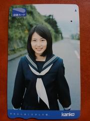 使用済み図書カード 非売品 志田未来