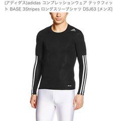 アディダス コンプレッションシャツ サイズM