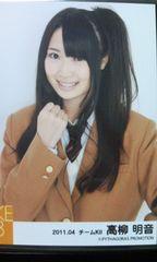 SKE48写真「キャラメル衣装」セット 高柳明音