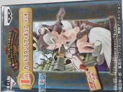 ワンピースメモリーズONE PIECE一番くじI賞カードスタンドフィギュアワイパー