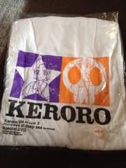 ケロロ軍曹DVD付録Tシャツ