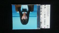 乃木坂46 命は美しい TYPE-A DVD 帯付き 即決 西野七瀬
