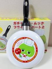 ガチャピン・ムックキッチンフライパン,パート2☆コンロ専用ホワイト
