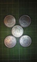 10銭硬貨×5枚(昭和15年)♪