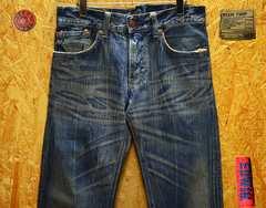 ◆廃盤◆エドウィン503 フレアブーツカット W32(94cm)・股下78cm