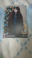 AKB48 NO WAY MAN 吉田朱里特典写真