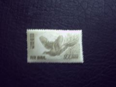 【未使用】航空切手 キジ航空 144円 1枚
