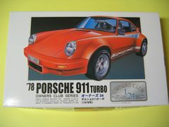 アリイ 1/24 オーナーズ24 No.10 ポルシェ911ターボ(1978年) 新品