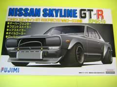 フジミ 1/24 インチアップNo.163 ニッサン スカイライン GT-R(KPGC10)セミワークス仕様