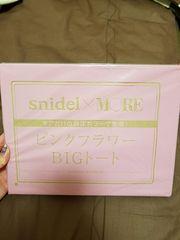 MORE☆ピンクフラワーBIGトート、snidel