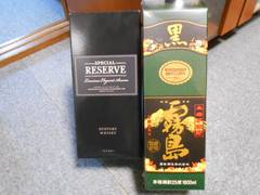サントリー ウイスキー&黒霧島