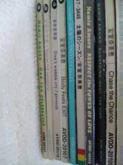《安室奈美恵》【singleCD】10枚set