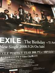 EXILE(the birthday/ti Amo)告知ポスター即決