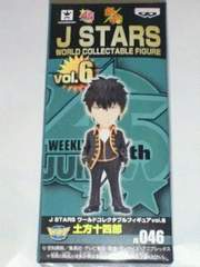 J STARS ワールド コレクタブル フィギュア vol.6 土方 十四郎