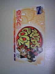 レア 週刊ファミ通1000thSPECIAL使用済み図書カード■松下進氏イラストグッズ