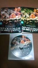 DVD 3デイズ・イン・トレンチ 全2巻