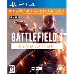 PS4》バトルフィールド 1 Revolution Edition [177000581]