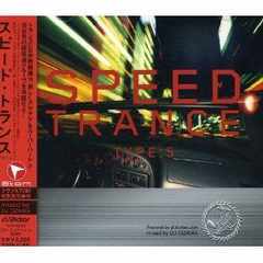 Trance Rave presents SPEED TRANCE by DJ OZAWA