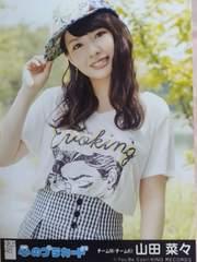 AKB48心のプラカードNMB48山田菜々生写真
