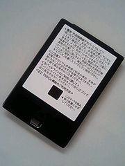 ☆ au SH009電池パックリアカバー 新品未使用☆ブラック