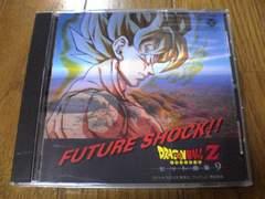 CD ドラゴンボールZ ヒット曲集9