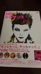hideルネサンス/オリジナルコミックYOKOSUKA DOC/h.NAOTOバンダナ&ステッカーX JAPAN