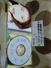 《森高千里/ドゥーザベスト》【ベストCDアルバム】