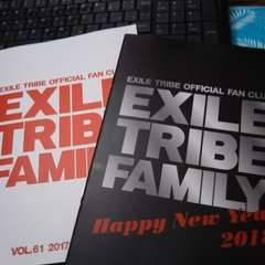 EXILE TRIBE FAMILY 2018