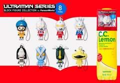 N ウルトラマンシリーズ ブロックフィギュアコレクション全8種セット