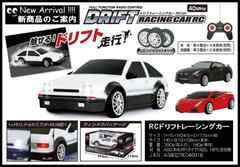 送料600円】ラジコンカー】RCドリフトレーシングカー A