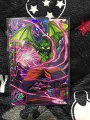 タンバリンHGD4-18☆DBH未使用☆妨害カード