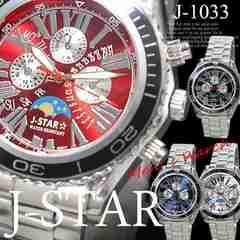 【送料無料】J-Starムーンフェイス メンズメタル腕時計レッド