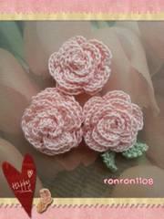 ハンドメイド/手編み♪レース編みお花のモチーフ3個セット 489