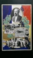戦前エンボス絵葉書/日佛聯合軍エッフェル塔を背景に佛國大統領