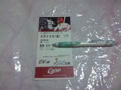 広島カープ対ヤクルト戦 9/28(金)外野指定(レフト) チケット2枚