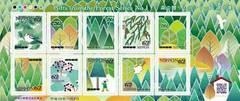 森の贈りものシリーズ第1集 62円切手