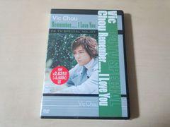 F4 DVD「F4 TV Special Vol.7 ヴィック・チョウRemember台湾新品