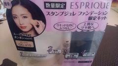 エスプリーク☆ファンデーション☆スタンプ☆限定品☆新品☆上戸彩