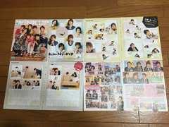 2015年4月号 Kis-My-Ft2 切り抜き27枚